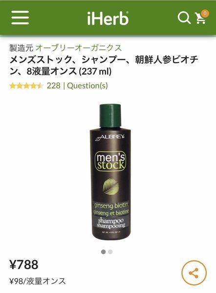 f:id:rakuta_haircare:20200419163159j:plain
