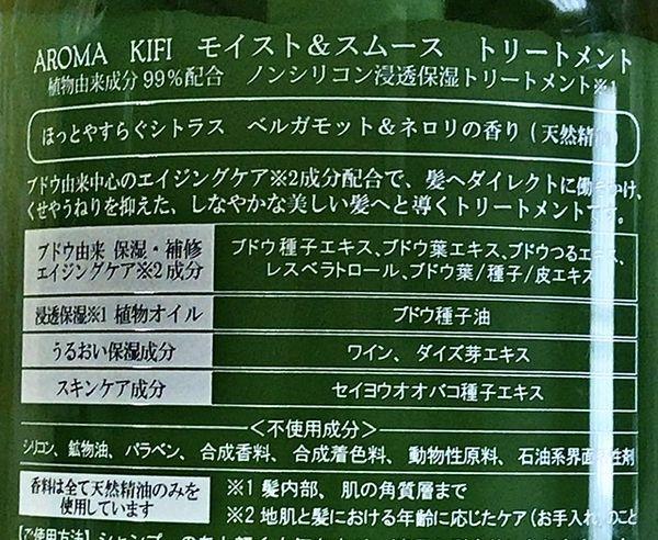 f:id:rakuta_haircare:20200421014330j:plain
