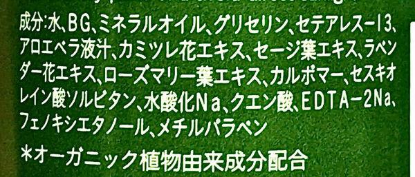 f:id:rakuta_haircare:20200423165155j:plain