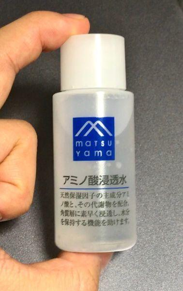 f:id:rakuta_haircare:20200430162503j:plain