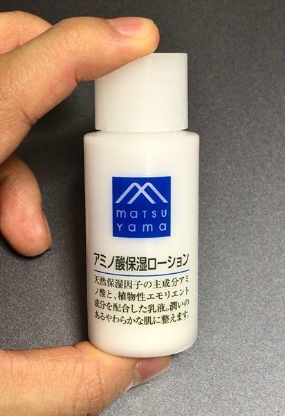 f:id:rakuta_haircare:20200430162508j:plain