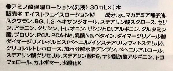 f:id:rakuta_haircare:20200430162540j:plain
