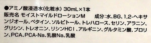 f:id:rakuta_haircare:20200501154428j:plain