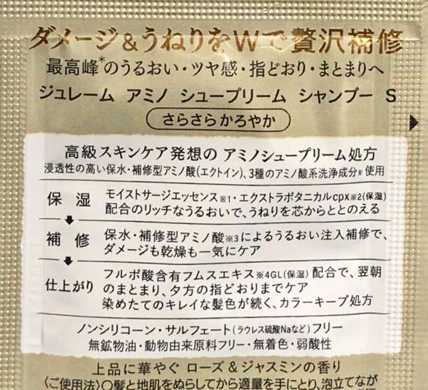 f:id:rakuta_haircare:20200504140007j:plain