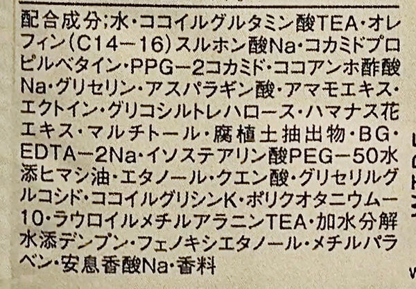 f:id:rakuta_haircare:20200504140018j:plain