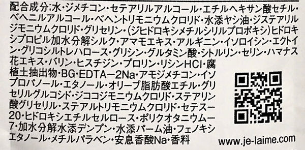 f:id:rakuta_haircare:20200504140022j:plain