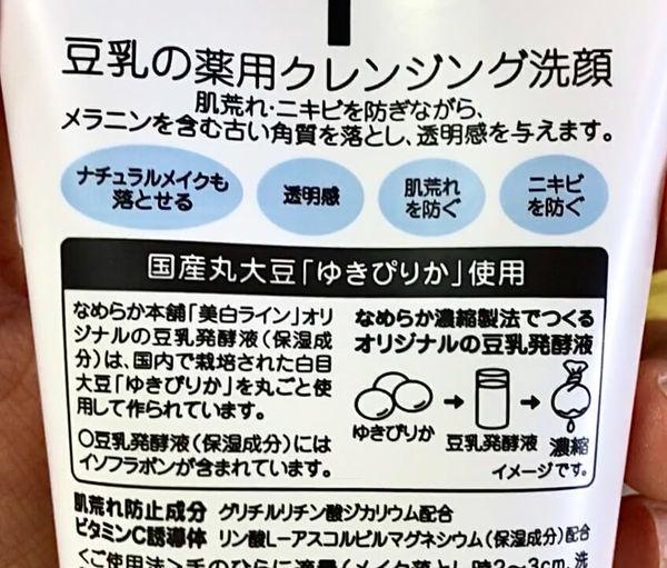 f:id:rakuta_haircare:20200508214616j:plain