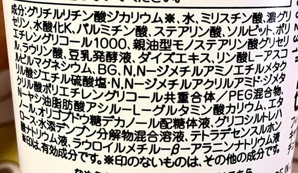 f:id:rakuta_haircare:20200508214621j:plain
