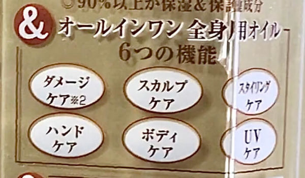 f:id:rakuta_haircare:20200511023415j:plain
