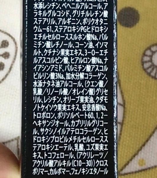 f:id:rakuta_haircare:20200523033422j:plain