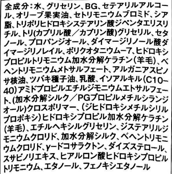 f:id:rakuta_haircare:20200524043535j:plain