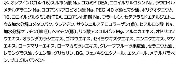 f:id:rakuta_haircare:20200525172125p:plain