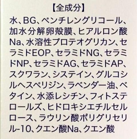 f:id:rakuta_haircare:20200529003032j:plain