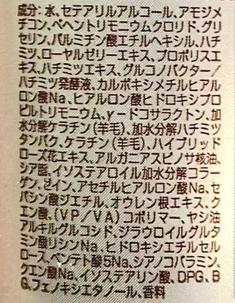f:id:rakuta_haircare:20200529003040j:plain
