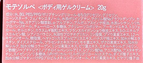 f:id:rakuta_haircare:20200530154417j:plain
