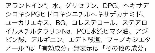 f:id:rakuta_haircare:20200622165828j:plain