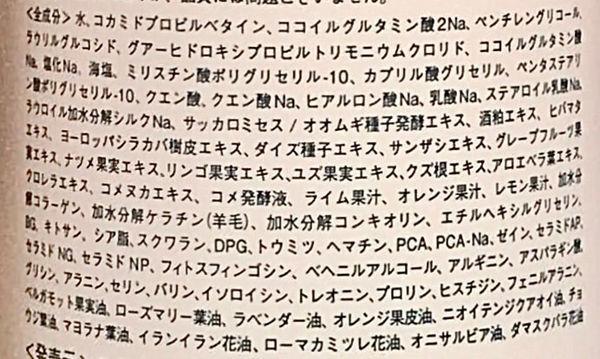 f:id:rakuta_haircare:20200704162018j:plain