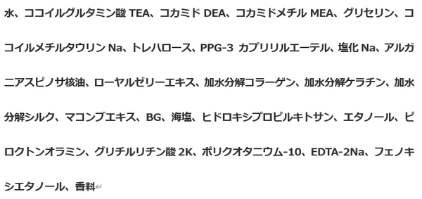 f:id:rakuta_haircare:20200713014834p:plain
