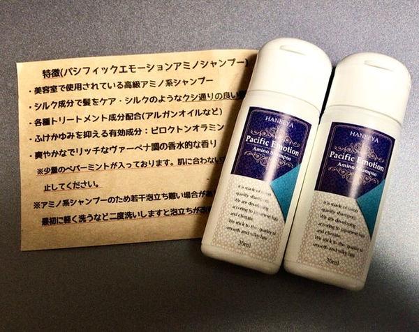 f:id:rakuta_haircare:20200713015304j:plain
