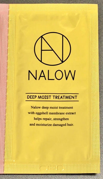 NALOW トリートメント モイスト AAA