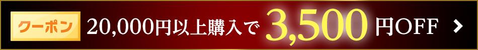 f:id:rakuten-jikenbo:20190424151447p:plain