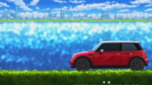 めぐねえの車
