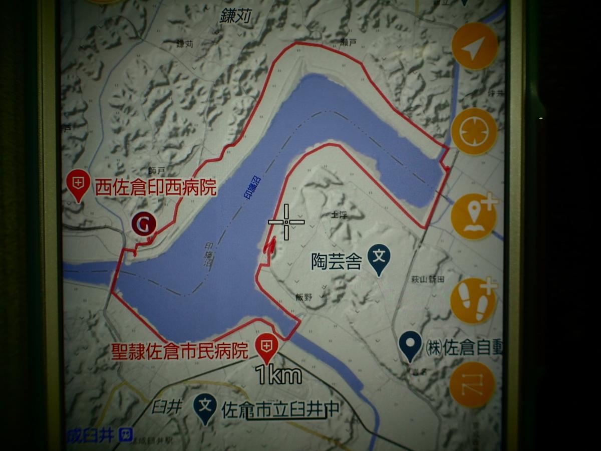f:id:rakuzanrakusui:20210212231208j:plain