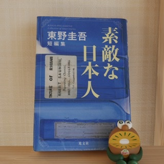 f:id:rakyo-no-umi:20210124093918j:plain