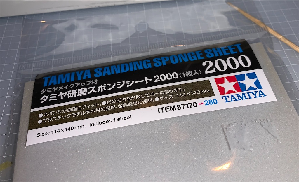 f:id:rallyjapan2010:20210713205456j:image