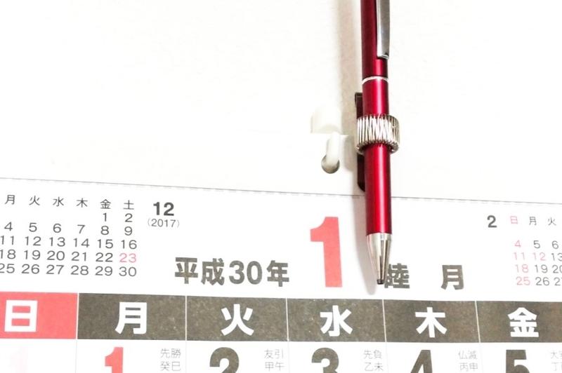 f:id:ralsaku:20180102193218:plain:w400