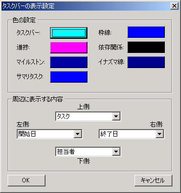 f:id:ramei:20090604005043p:image