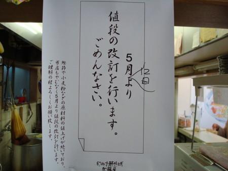 20080515120944