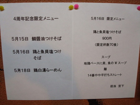 20080516180219