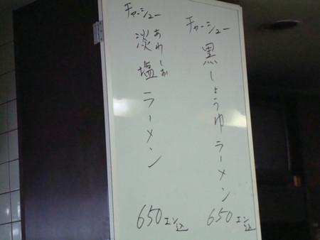 20080526203707
