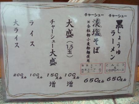 20080624121018