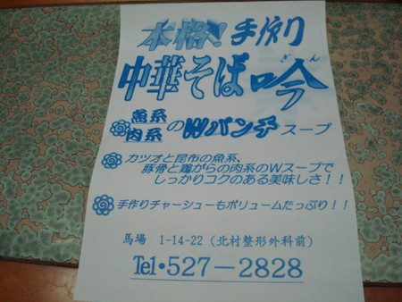 20080630121004