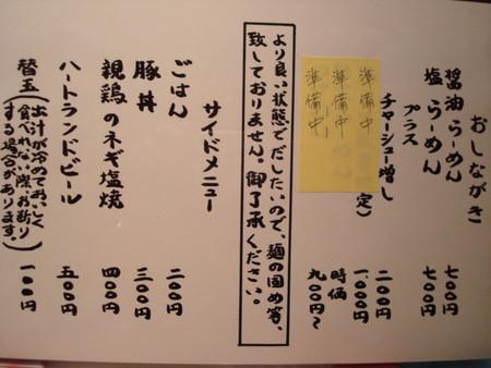 20080712180440