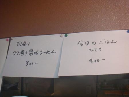 20090103113209