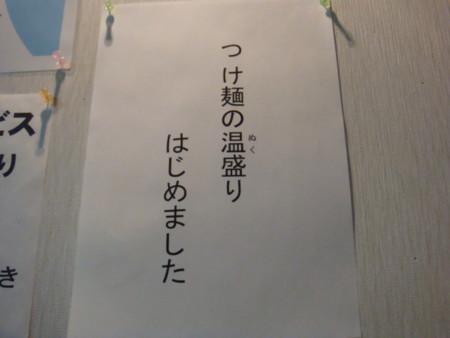 20090127205706