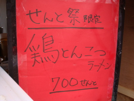 20090426101416