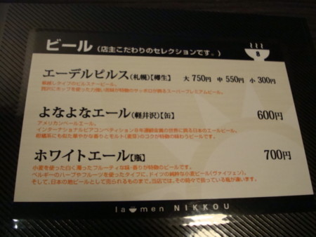 20090917211930