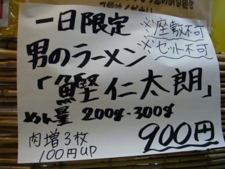20091007191127