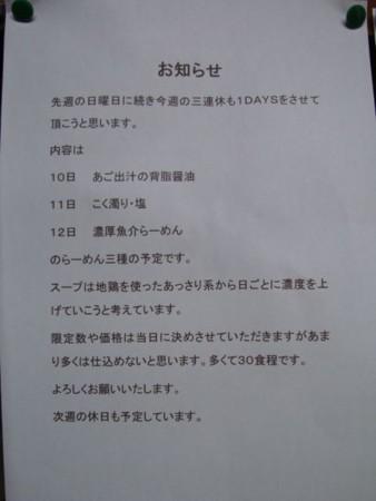 20091010102753
