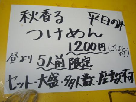 20091020123741