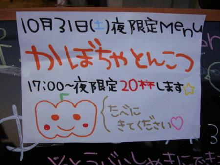20091031171006