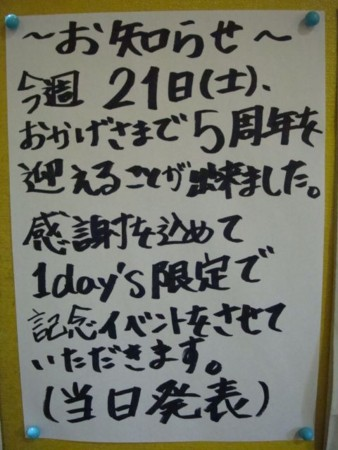 20091120190557