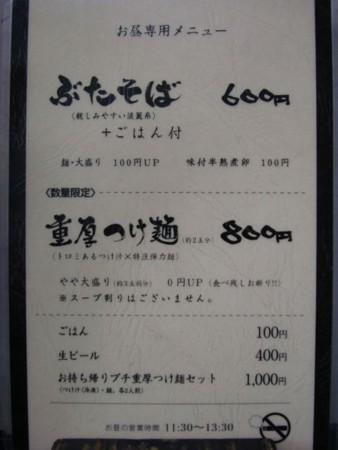 20091201121148