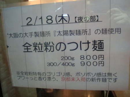 20100218180035