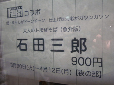 20100408212109