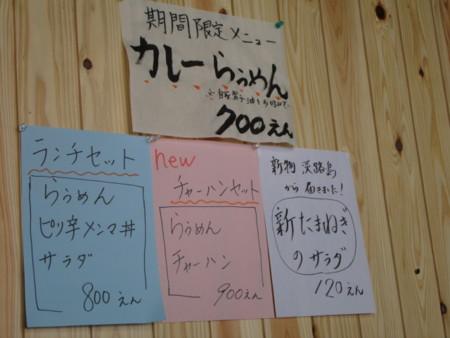 20100421114439